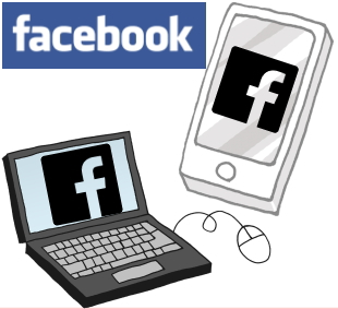 今さら聞けないフェイスブック入門のイメージ