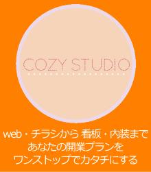 CozyStudio